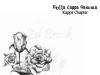 Delta Kappa Gamma Name Badge
